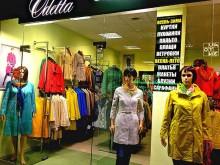 Магазин Женской Одежды Зарина Доставка